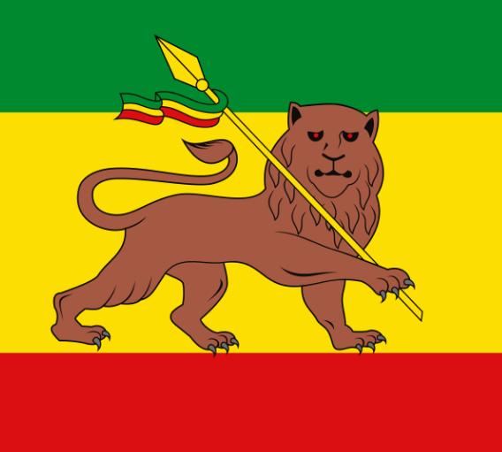 Histoire du drapeau éthiopien